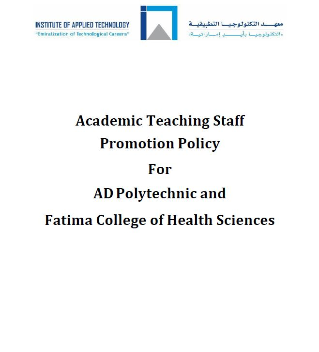 Academic Teaching Staff Promotion policy V1 21 Oct Edit